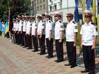 Скачать В Кировограде хотят открыть лицей реестрового казачества