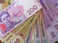 Скачать Качественный вуз не может стоить меньше 10 тыс.грн. в год