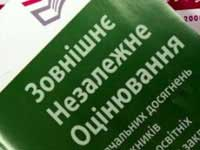 Скачать Первый тест ВНО пропустили почти 19 тыс. абитуриентов