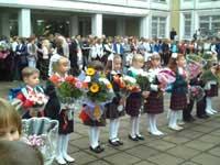 Скачать Школы Киева получат 14 млн.грн. на подготовку к учебному году