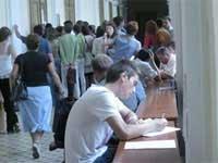 Скачать 5 августа заканчивается срок подачи документов в вузы