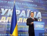 Скачать В детсадах и школах Днепропетровщины появятся стенды Украина для людей
