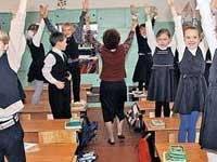 Скачать Киевсовет рекомендует школьникам делать зарядку