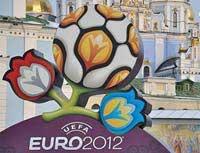 Скачать В школах появятся спецкурсы к Евро 2012