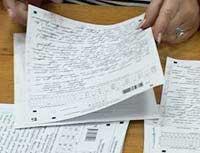Скачать Табачник сказал, когда в 2011 году начнется внешнее тестирование