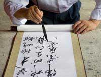 Скачать Стартуют группы испанского и китайского языков от Study Bridge!