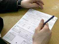 Скачать Началась регистрация абитуриентов на пробное тестирование