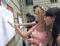 Скачать Ярослав Болюбаш: Будущие студенты не будут страдать от сокращения госзаказа
