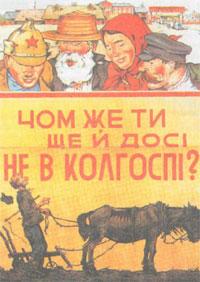 Зно з історії україни 2010 року ii сесія